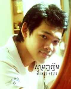 Smile_Pahna